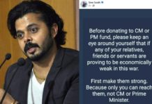 First, help those in needy on the nearby; S. Sreesanth