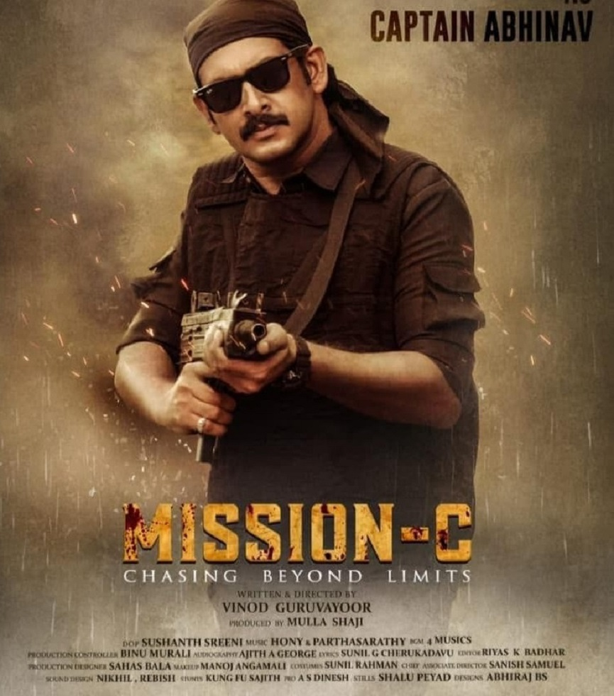 Kailash in Mission C
