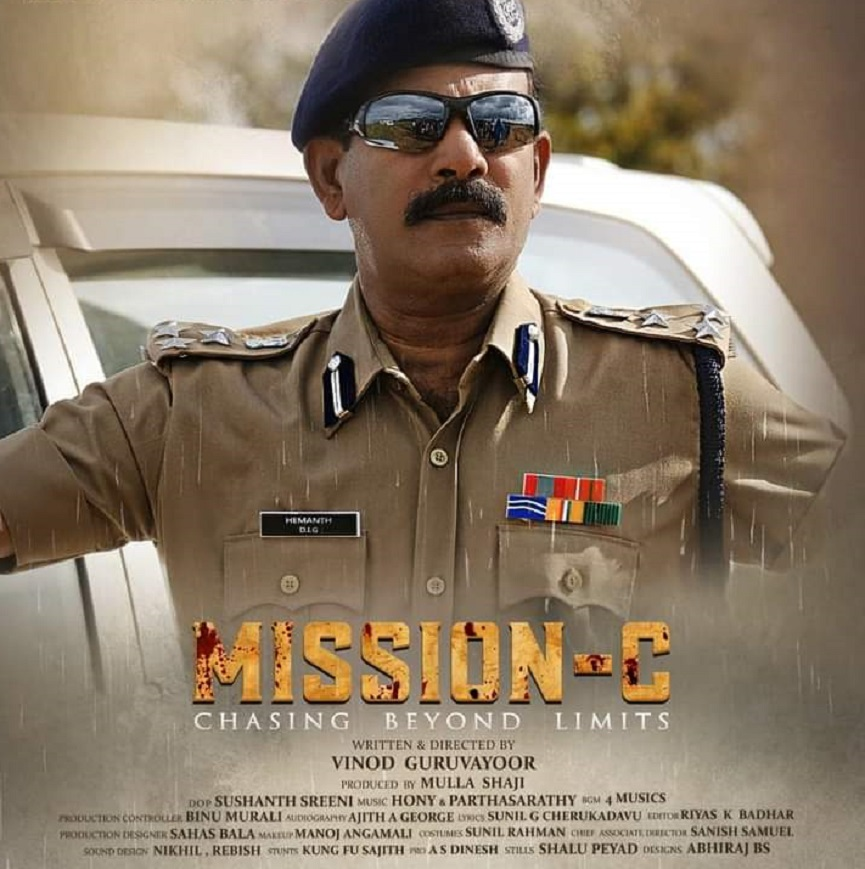 Mission C Malayalam Movie