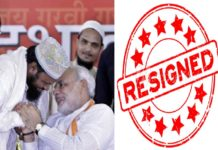 Mocking the Lakshadweep people ; Collective resignation in BJP's youth wing