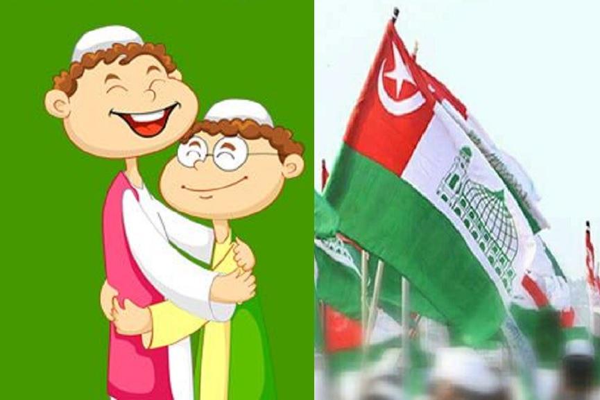 Qatar SYS EID Mercy Fund