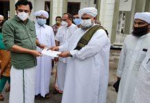 Sunni Mahallu Committee's Financial Aid for Kadalundi Coastal Area