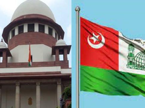 Supreme Court _ Kerala Muslim Jamaath