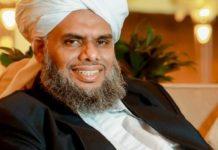 Syed Ibrahim al-Khalil al-Bukhari_Eid Message
