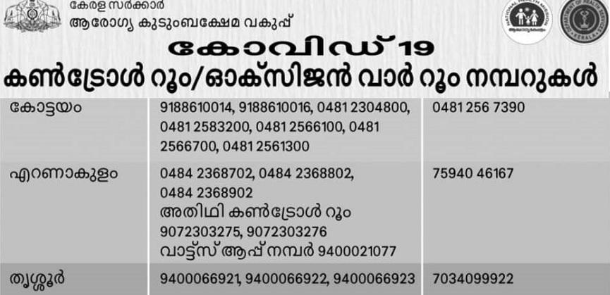 War room Kerala Numbers-2