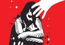 Rape in Tamil Nadu