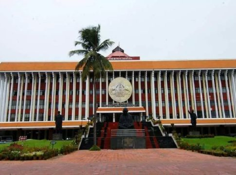 legislative-assembly-kerala