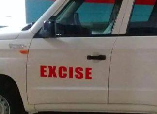 excise-jpg