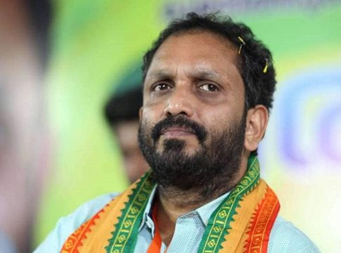 K Surendran accused of bribery; The court will consider the application for permission to file a case today