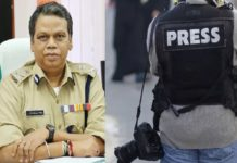 press-police-pass