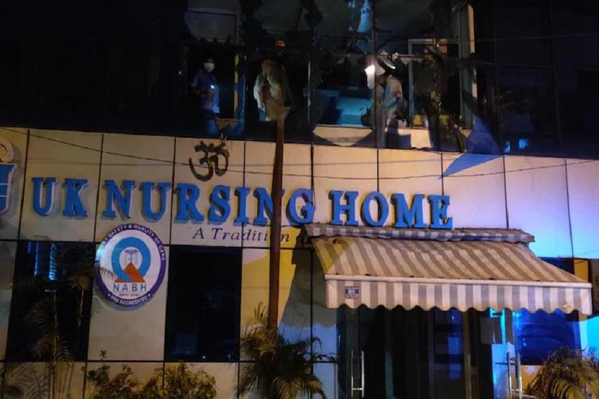 uk nursing home_fire
