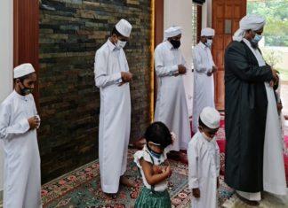 Khaleel al-Bukhari Thangal's Eid al-Fitr Namaz_2021