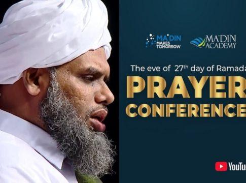 Ma'din ramadan Prayer Conference_2021