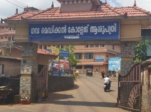 Manjeri Medical College Oxygen plant Issues