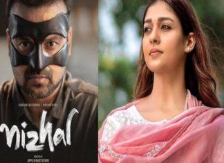 Nizhal Movie in Amazon Prime