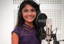 Singer Aryananda