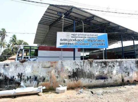 ayikkara fish market