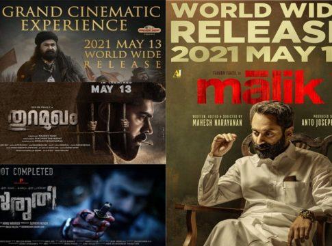 malayalam-cinema