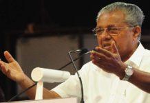 രണ്ടാം എൽഡിഎഫ് സർക്കാർ സത്യപ്രതിജ്ഞ; സെൻട്രൽ സ്റ്റേഡിയത്തിൽ കോവിഡ് മാനദണ്ഡങ്ങളോടെ