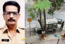 Bomb threat to Ambani; Mumbai police arrest 'encounter specialist'