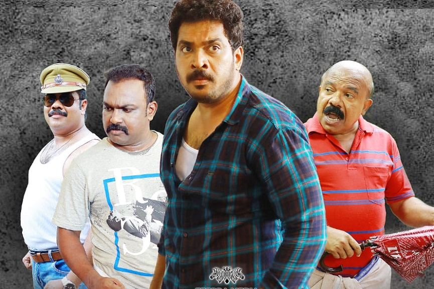 Anandakalyanam Movie