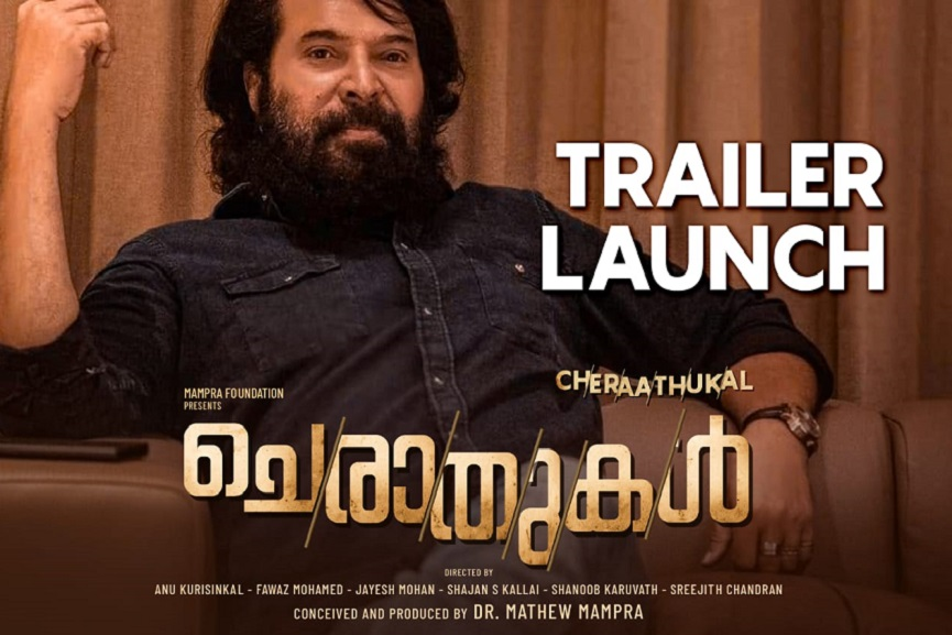 'Cherathukal' trailer; Mammootty will be released on July 11
