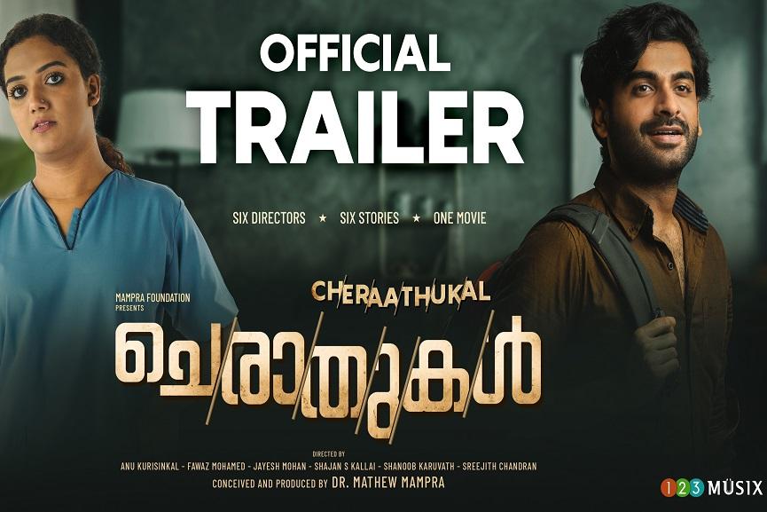 'Cherathukal Malayalam movie