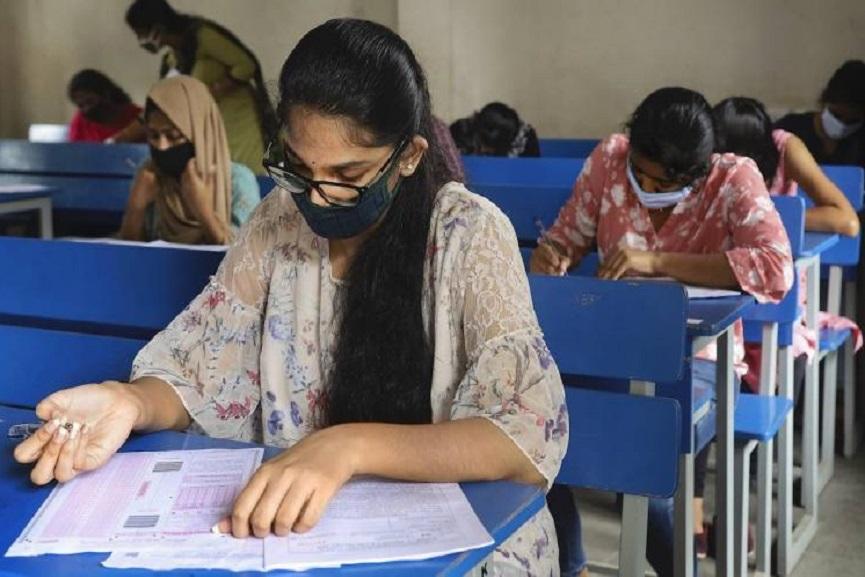 Exam-engineering