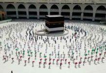ഹജ്ജ്; സൗദിയിൽ താമസിക്കുന്നവർക്ക് മാത്രം അനുമതി, അവസരം 60,000 പേര്ക്ക്