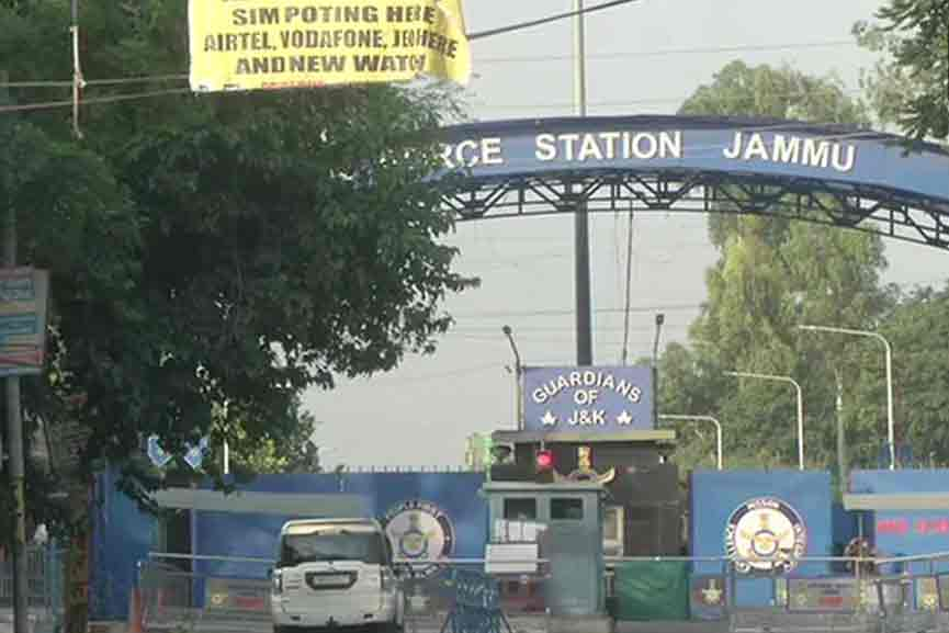 Explosions at Jammu-airport