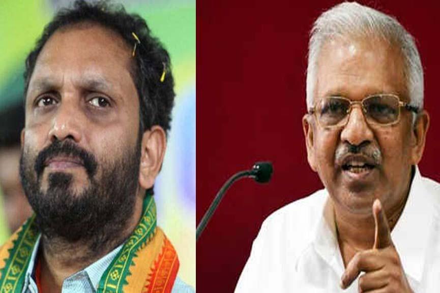 K Surendran and P Jayarajan