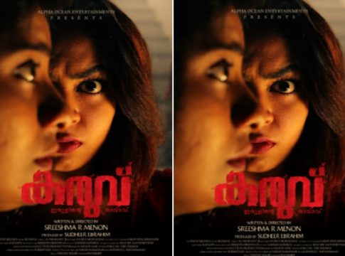 Karuvu_Second Look Poster