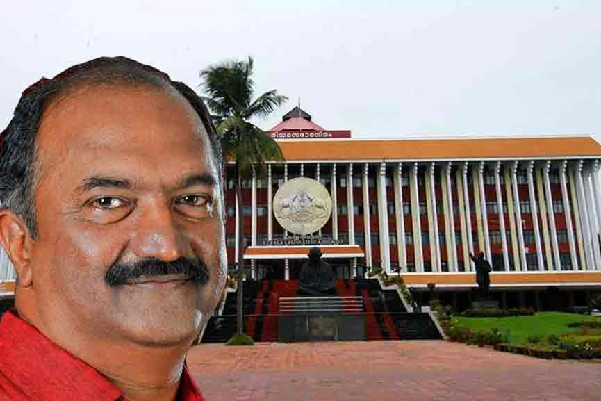 The first budget of the second LDF government today; Kerala with hope