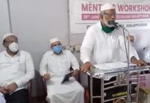 Kerala Muslim Jamaath conducted the Mentors workshop