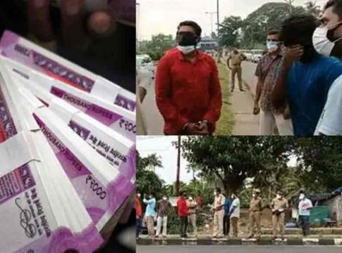 Kodakara hawala case; The High Court said the petition could not be considered immediately