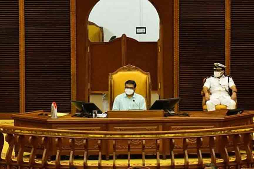 Unintentional fall; Speaker's ruling on a question that insults the opposition
