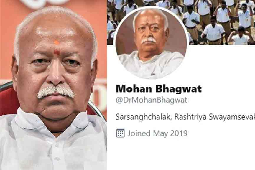 Twitter also removes Blue Tick from RSS chief Mohan Bhagwat's personal account