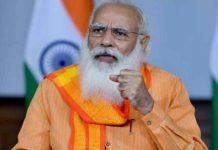 Yoga gave inner strength to fight against covid; Prime Minister