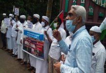 OP of Manjeri Government Medical College should be reinstated; Kerala Muslim Jamaath