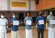 One teacher and 308 children _ Koithakkundu school