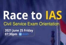 Civil Service Orientation Program; 'Race to IAS' on Friday Evening via Zoom