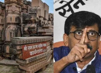 Big scam in land acquisition for Ram temple; Shiv Sena wants trust and leaders to respond