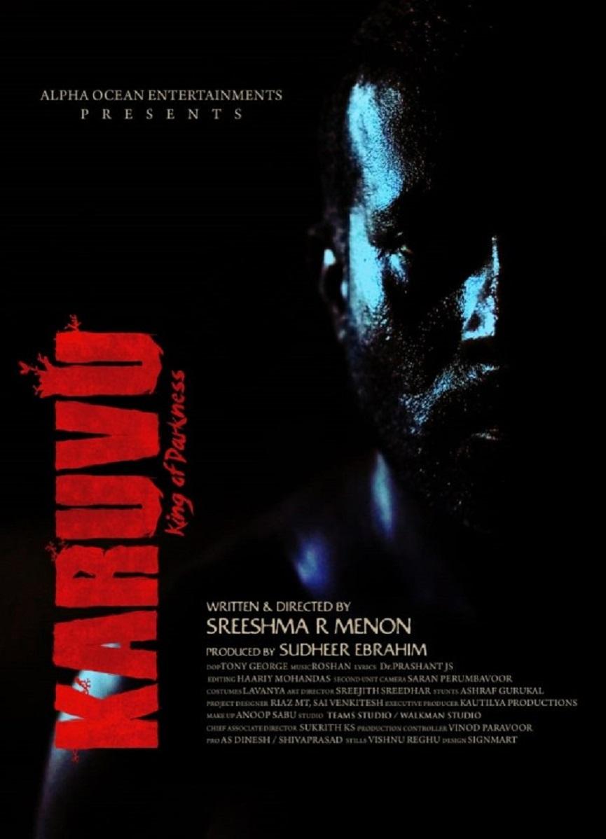 Shreeshma R Menon's 'Karuvu' Movie New Poster Released