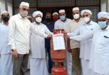 SYS tookover the LPG requirement for three years of the 'Santhwana Sadhanam'