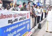 akda Strike Against to TATA