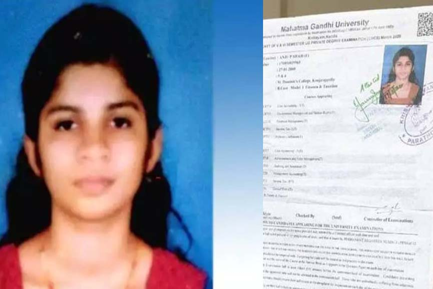 Anju P Shaji suicide