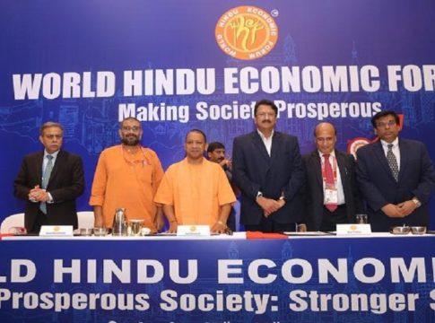 world-hindu-forum