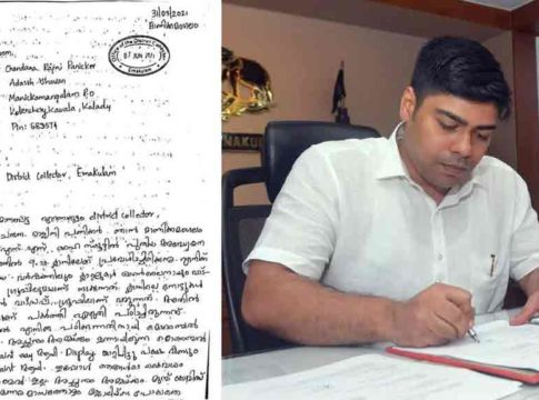 Collector's reply to Chandana's letter New Mobile
