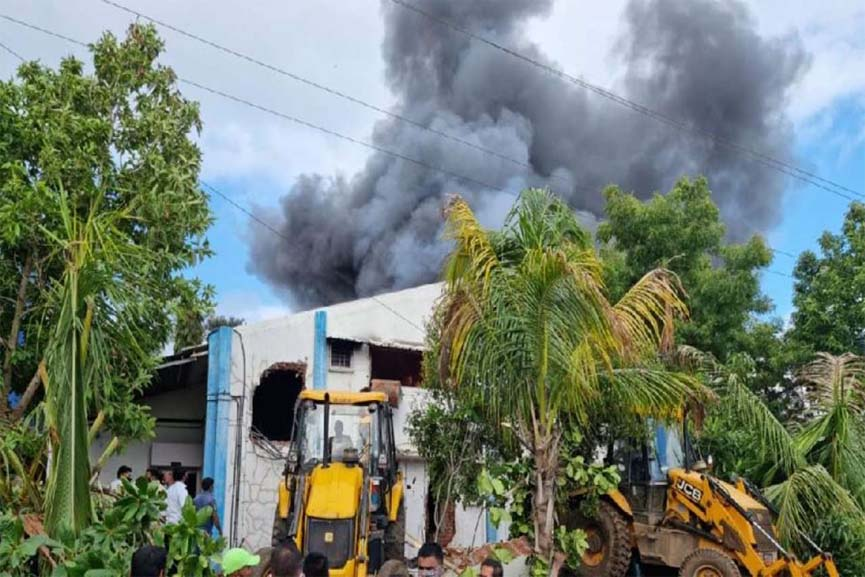 fire breaks out in Pune