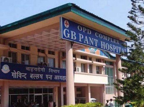 GB Pant hospital Delhi